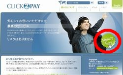 Click2Pay official website
